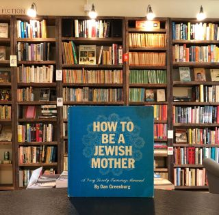 How To Be a Jewish Mother (A Very Lovely Training Manual). Dan Greenburg.