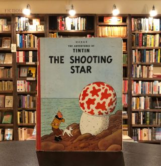 The Adventures of Tintin: The Shooting Star. Herge