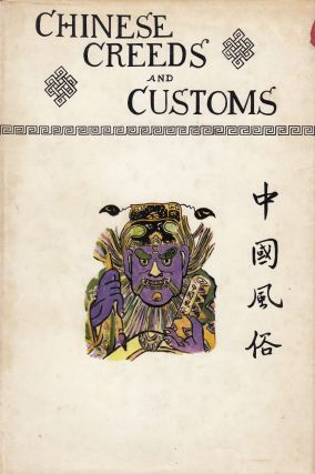 Chinese Creeds and Customs (Volume 1). Colonel Valentine Rodolphe Burkhardt.