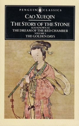 The Story of the Stone, also known as The Dream of the Red Chamber, Volume 1: The Golden Days....