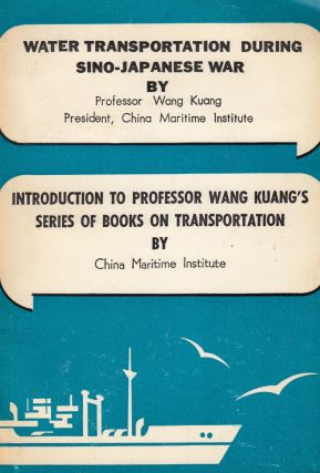 Water Transportation During Sino-Japanese War/Introduction to Professor Wang Kuang's Series of...