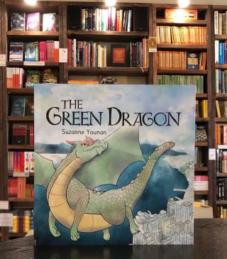 The Green Dragon. Suzanne Younan